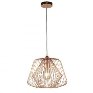 0211CU Bell Cage 1 Light Cage Pendant - Shiny Copper